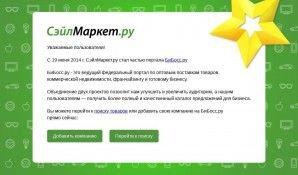 Предпросмотр для ooo-kvazar.salemarket.ru — Квазар