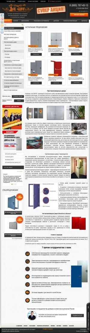 Предпросмотр для ooodverioptom.ru — Двери оптом