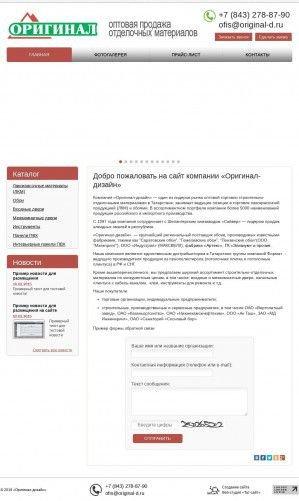 Предпросмотр для www.original-d.ru — Оригинал-дизайн