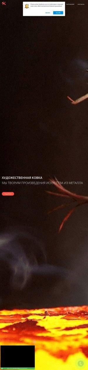 Предпросмотр для otoplenie.ucoz.ru — ИП Южаков В.С.