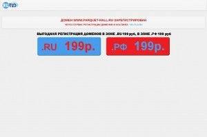Предпросмотр для www.parquet-hall.ru — Паркет-Холл