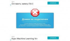 Предпросмотр для pkf-obk.umi.ru — Производственная коммерческая фирма Обк