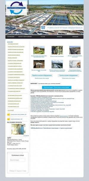 Предпросмотр для pw-kazan.ru — НПЦ ПромВодОчистка