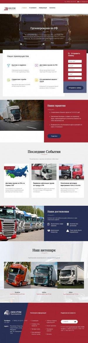Предпросмотр для rem-116.ru — Полусухая стяжка пола