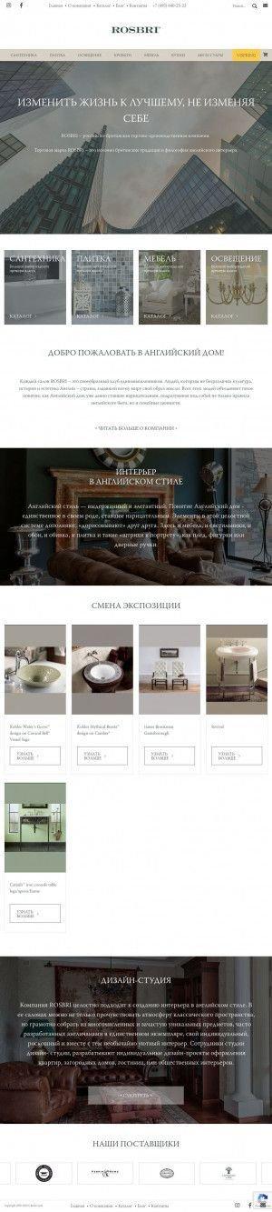 Предпросмотр для www.rosbri.com — Интерьерный салон Росбри
