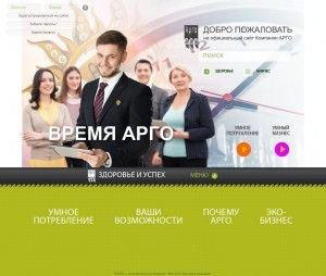 Предпросмотр для rpo.ru — Арго