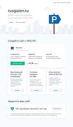 Предпросмотр для www.rusgazen.ru — РусГазИнжиниринг, филиал в городе Казань