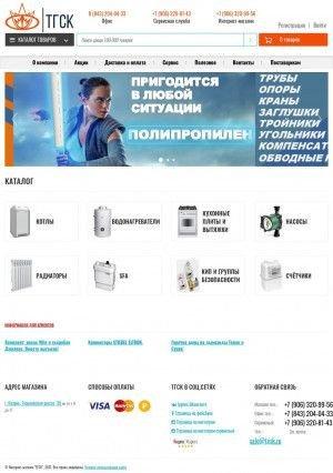 Предпросмотр для shop.tgsk.ru — Факел