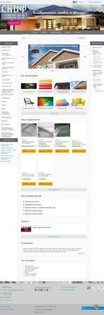 Предпросмотр для skif-kazan.ru — Компания Скиф