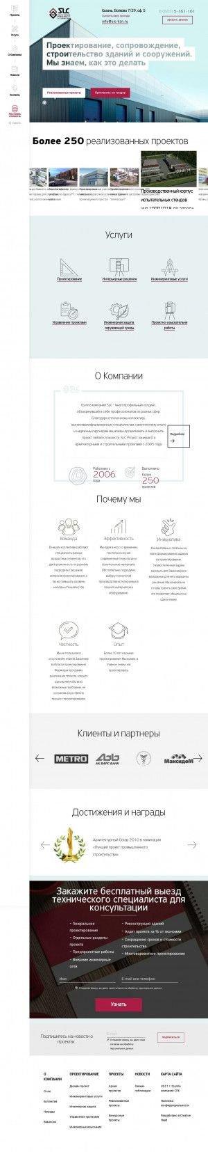 Предпросмотр для slc-kzn.ru — Slc Project