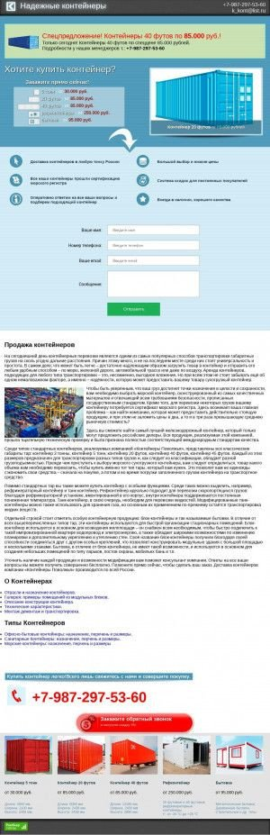 Предпросмотр для www.sparta-kazan.ru — Торговая компания Спарта