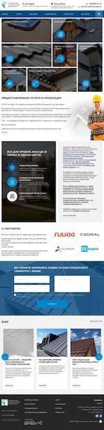 Предпросмотр для ssk16.ru — СтройСтандартКазань