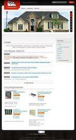 Предпросмотр для www.stalkrof.ru — Стальная Кровля