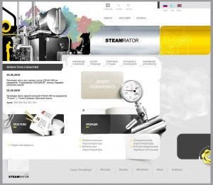 Предпросмотр для www.steamrator.ru — Стимратор