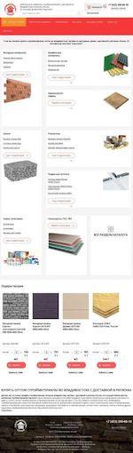 Предпросмотр для www.stroymat-opt.ru — Строительные материалы