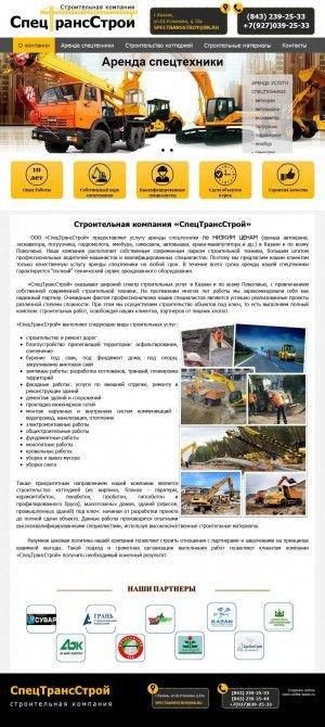 Предпросмотр для sts-rt.ru — СпецТрансСтрой