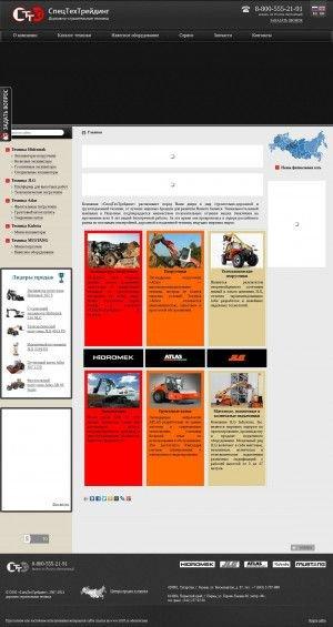 Предпросмотр для stt16.ru — ТехноФорд