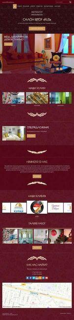 Предпросмотр для stydio-plus.ru — Студия Plus