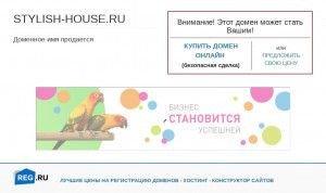 Предпросмотр для stylish-house.ru — Студия Дизайна Стильный Дом