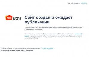 Предпросмотр для svetovoereshenie.ru — Световое решение