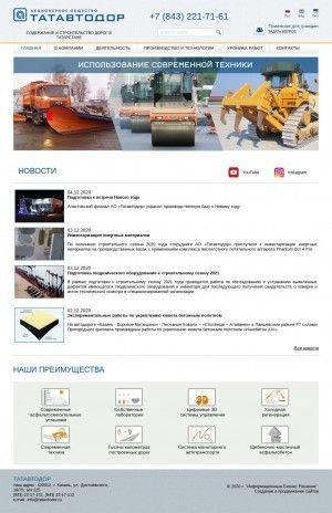 Предпросмотр для tatavtodor.ru — Татавтодор
