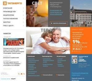 Предпросмотр для www.tatenergo.ru — Генерирующая компания