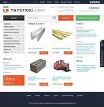 Предпросмотр для tatstroi.com — Интернет-магазин Tatstroi.com