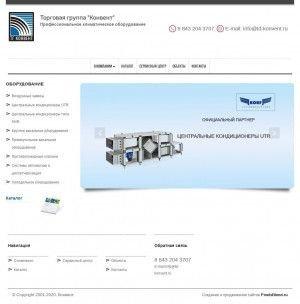 Предпросмотр для www.td-konvent.ru — Тг Конвент