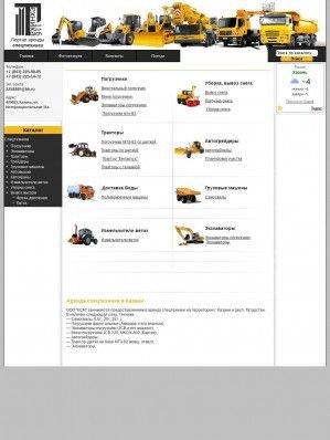 Предпросмотр для www.tehnika116.ru — Транспортная компания Техника 116