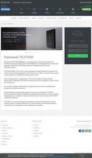 Предпросмотр для teletask.su — Телетаск-Казань