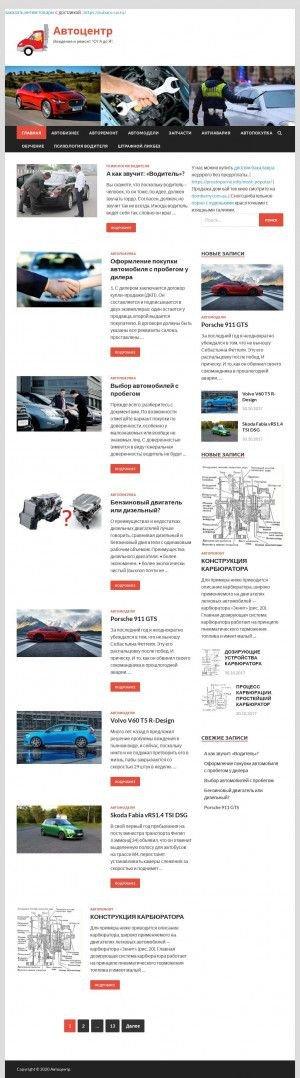 Предпросмотр для terexcenter.ru — Национальная арендная компания