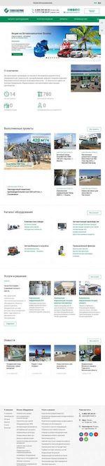 Предпросмотр для tts-kazan.ru — ТензоТехСервис