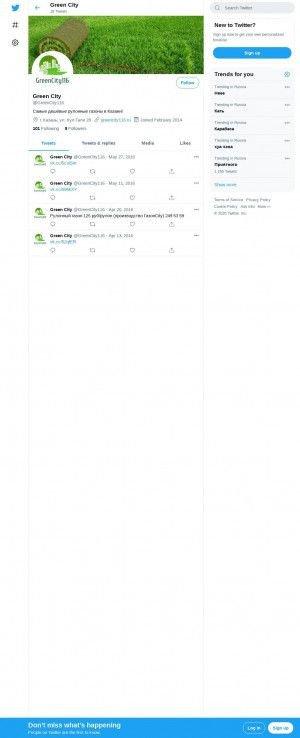 Предпросмотр для twitter.com — Ландшафтный дизайн GreenCity116