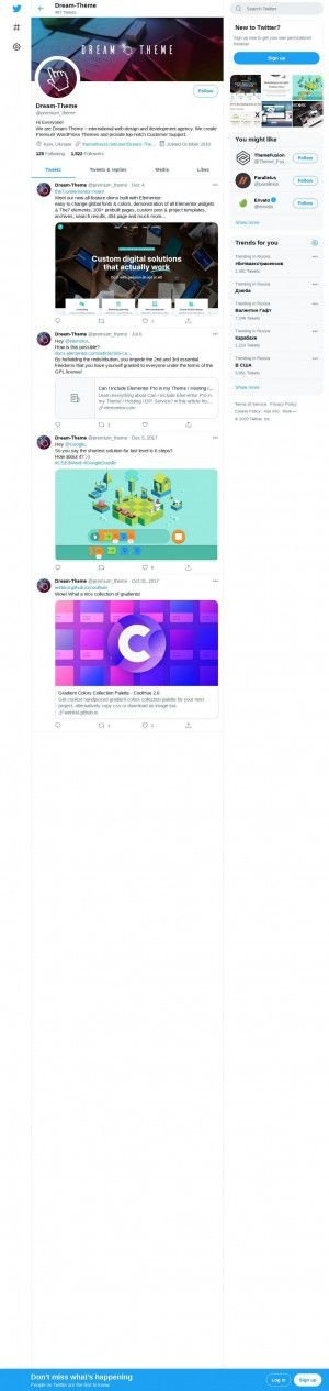 Предпросмотр для twitter.com — Торговая компания
