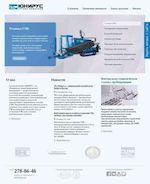 Предпросмотр для www.unirus.ru — Эс-Ай-Ви Интертрейд