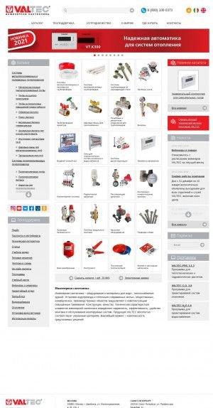 Предпросмотр для www.valtec.ru — ОптТоргСервис Кеш энд Кэри