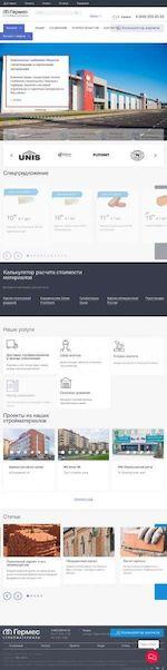 Предпросмотр для vavilontk.ru — Торговая компания Вавилон