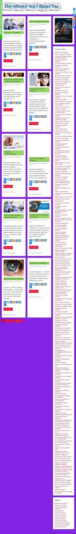 Предпросмотр для vipcement.ru — Вип бетон