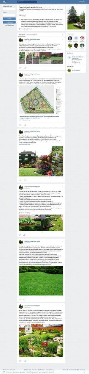 Предпросмотр для vk.com — Архитектурная мастерская Антонова
