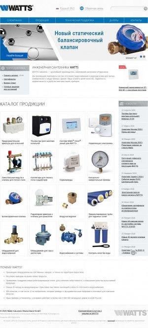 Предпросмотр для wattsindustries.ru — Watts Industries