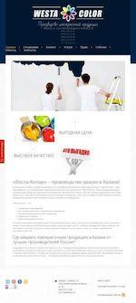 Предпросмотр для www.westa-color.ru — Веста-колор