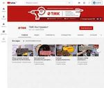 Предпросмотр для www.youtube.com — ТМК Инструмент