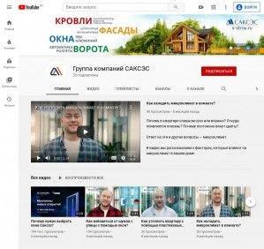 Предпросмотр для www.youtube.com — Саксэс