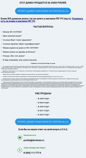Предпросмотр для www.zagorod-club.ru — Ипотечное агентство республики Татарстан