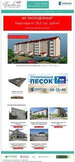 Предпросмотр для www.baskal45.ru — Инвестсити