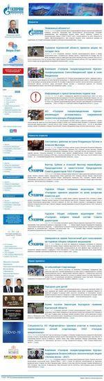 Предпросмотр для kurgangorgaz.ru — Курганоблгаз
