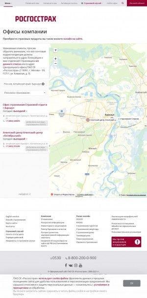 Предпросмотр для www.rgs.ru — Росгосстрах