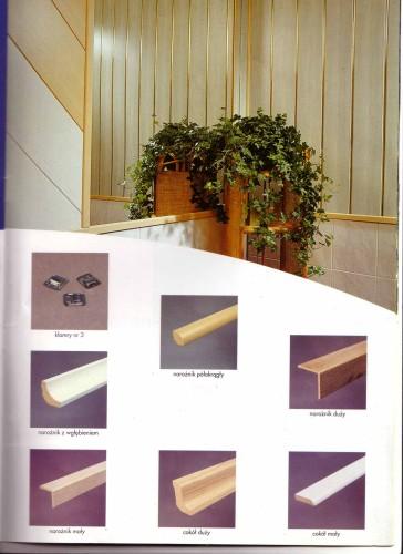 7.Декоративные отделочные панели