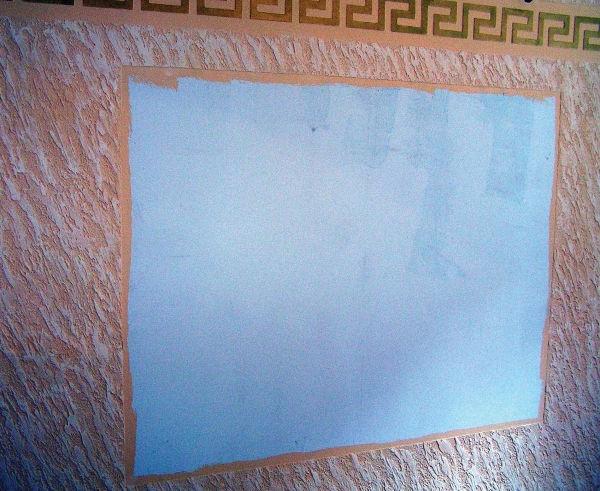 Рис.1.10. Выделение «окна» на стене