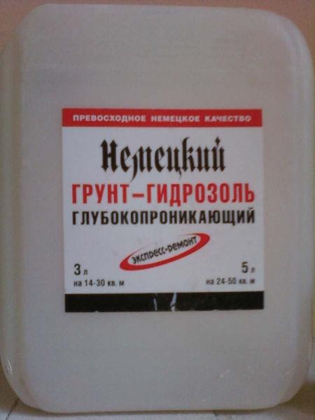 Рис.1.22. Грунт-гидрозоль